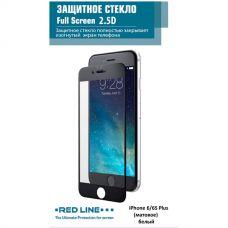 Защитное стекло для iPhone Red Line для 6/6s Plus …